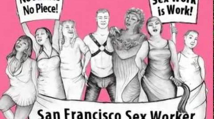 San Francisco Sex Worker Fest Trailer 2013